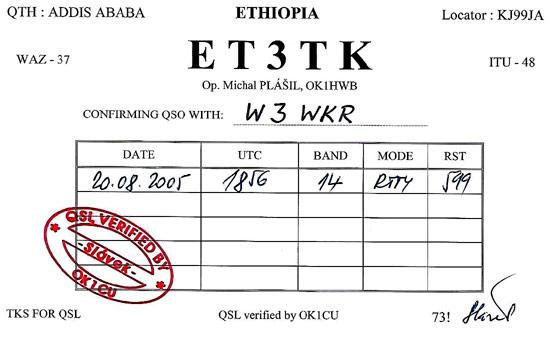 et3rs 2005 ethiopia