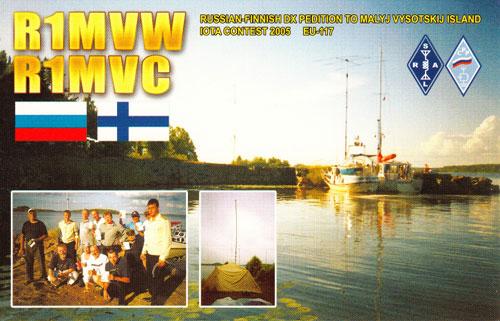 qsl card malyj vysotskij island r1mvc